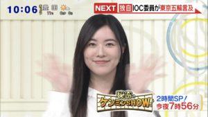 松井珠理奈が太った?顔が変わった理由はびょうき?