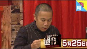 岡村隆史の髪型が坊主